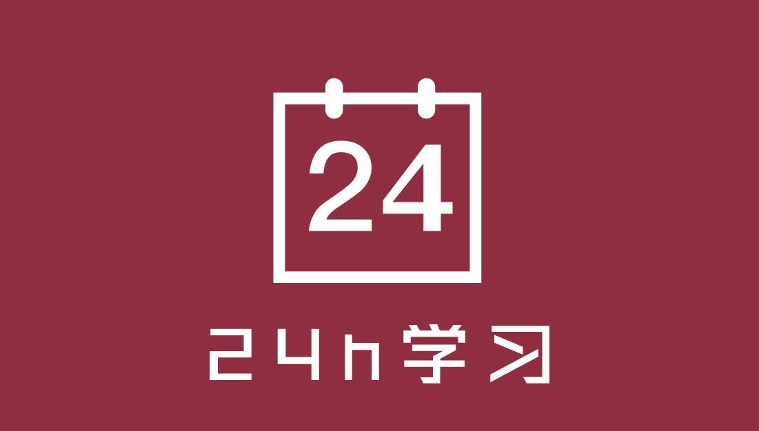 线上韩语培训课程